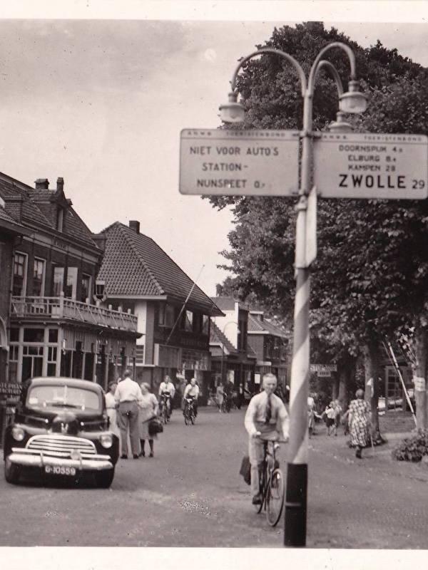 Hotel De Roskam. Foto jaren '70.